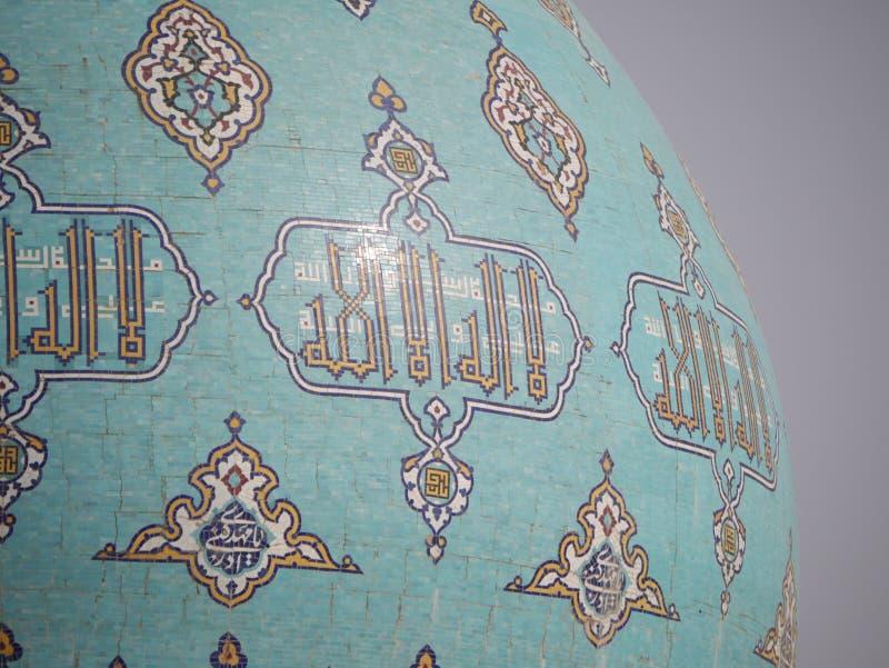 Moské Masjid i Qom, Iran - moské av Jamkaran royaltyfri foto