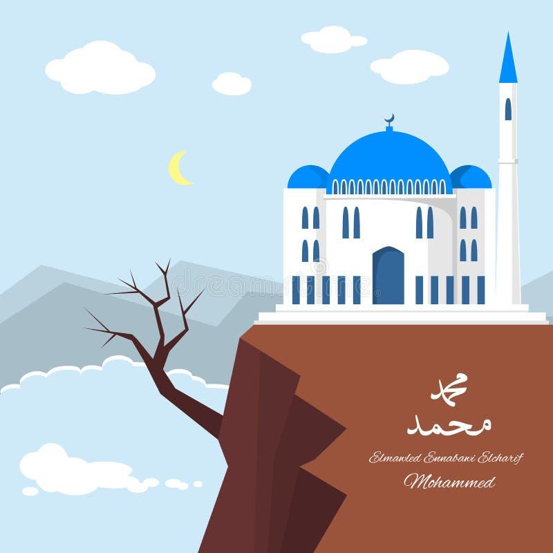 Moské på clifen med havet och berg stock illustrationer