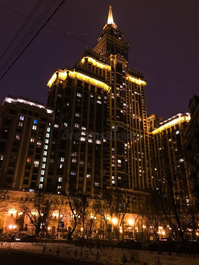Moskau-Gebäude stockfotografie