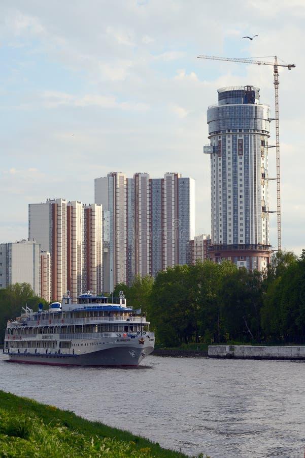 Moskau-Kanal lizenzfreie stockfotos