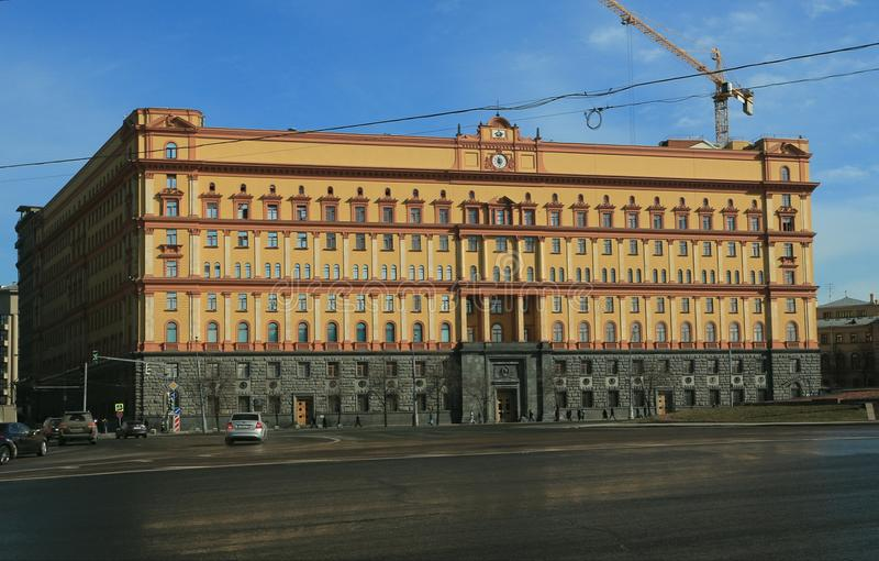 Moskau, Lubyanka-Straße, FSB stockfotografie