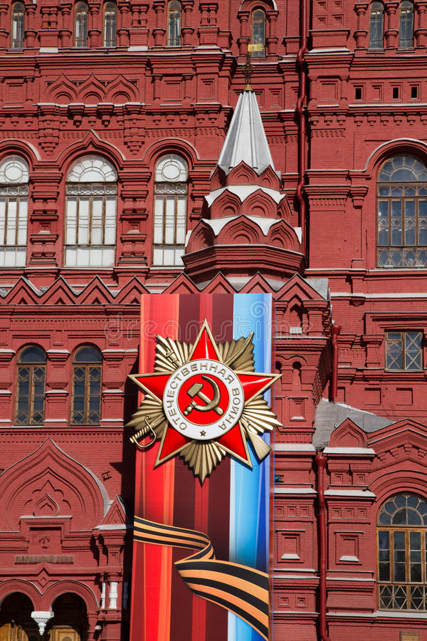 Moskau-Marksteine stockbild