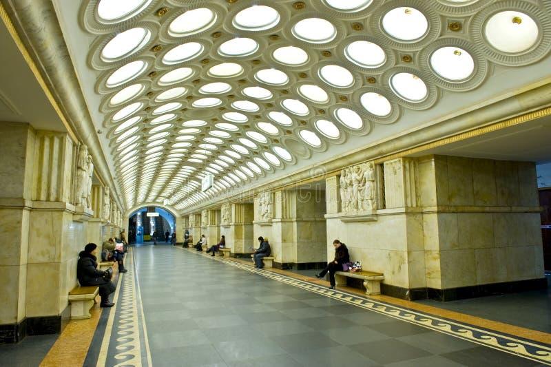 Moskau-Metro stockfotografie