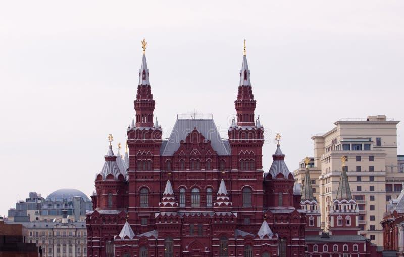 Moskau-Museum lizenzfreies stockfoto