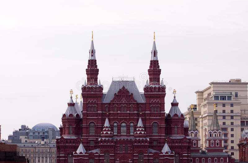 Moskau-Museum stockbilder