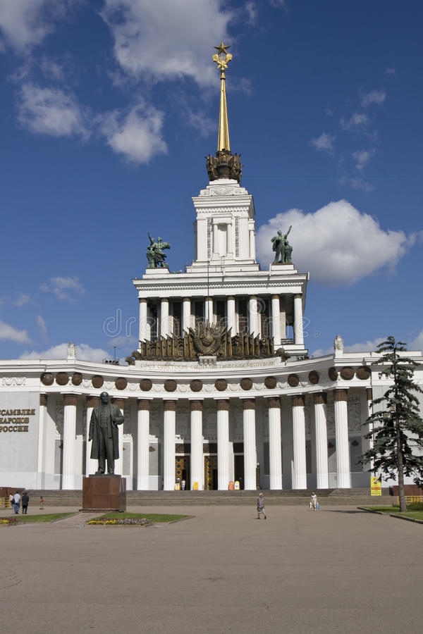 Moskau, nationale russische Ausstellungsmitte stockfoto