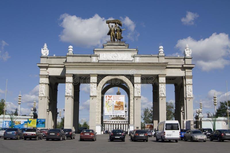 Moskau, nationale russische Ausstellungsmitte lizenzfreie stockbilder