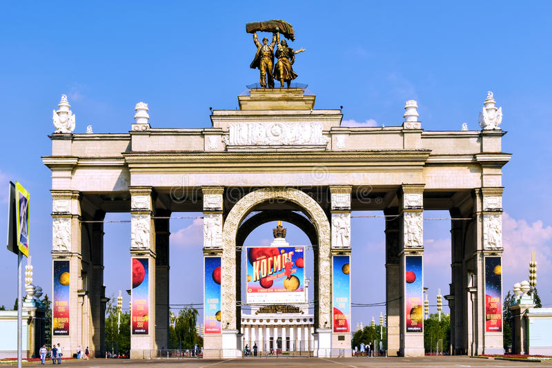 Moskau, Russia - July 22, 2016: The main entrance VDNKh royalty free stock photography