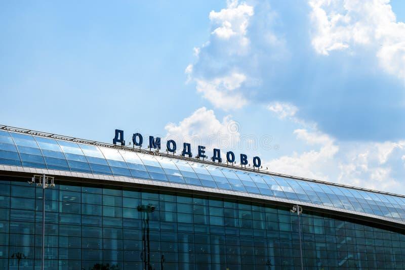 Moskau, Russia - 22 luglio 2016: Aeroporto Domodedovo DME immagini stock libere da diritti