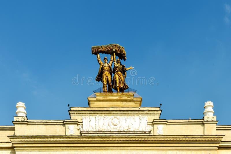 Moskau, Russia - 22 luglio 2016: L'entrata principale VDNKh fotografie stock
