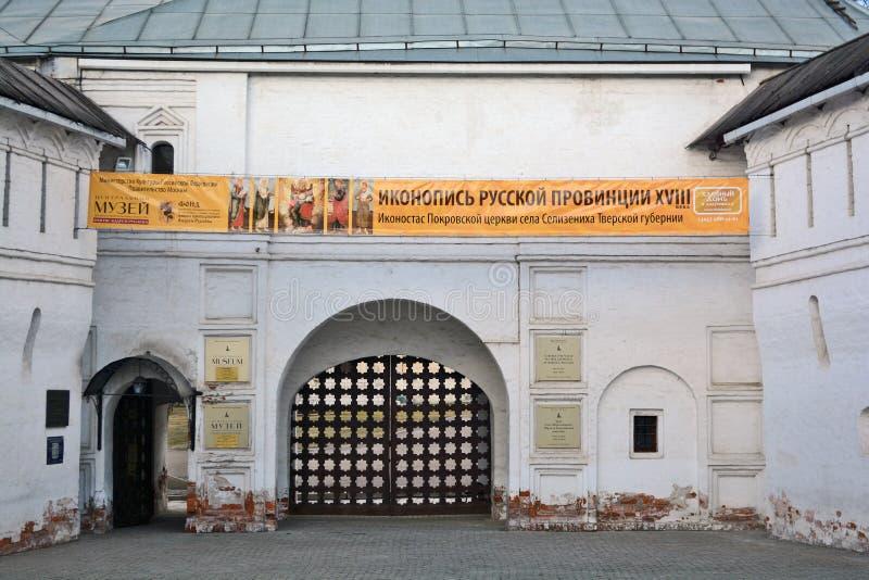 Moskau, Russland Andronikov-Kloster Wände und Türme stockfotos