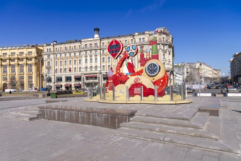 Moskau, Russland Arpil 13, 2018, die Hauptuhr des Count-downs zu t stockfotografie