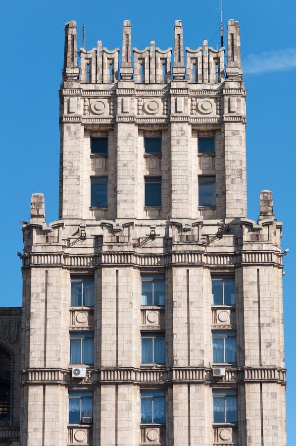 Moskau, Russland - 09 21 2015 Das Außenministerium der Russischen Föderation Detail der Fassade lizenzfreie stockbilder