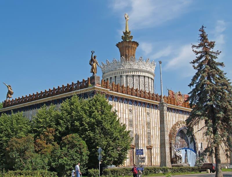 Moskau, Russland Der Ukraine-Pavillon an der Gesamt-Russland-Ausstellungs-Mitte ENEA stockfotos