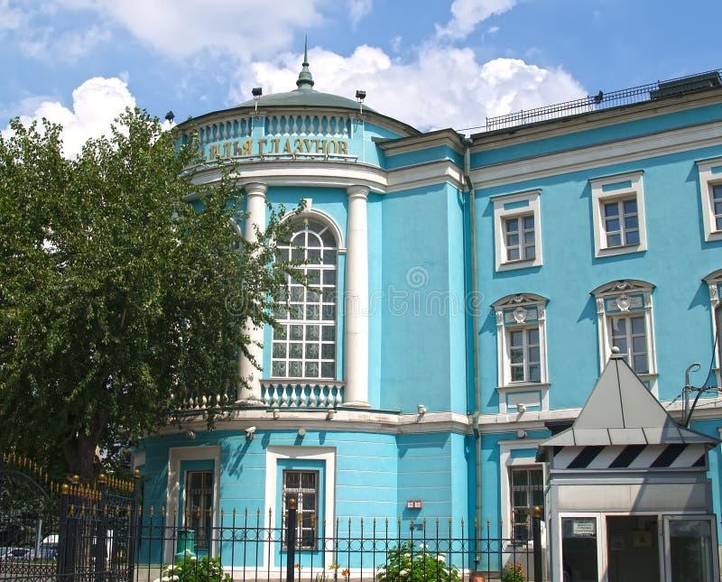 Moskau, Russland Errichten des Zustandskunst gallerery von Ilya Glazunov Der russische Text - Ilya Glazunov stockfoto
