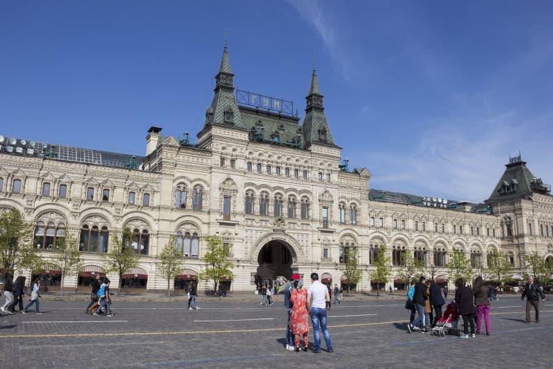 MOSKAU, RUSSLAND - Fassade des GUMMI Außenministerium-Speichers von Moskau stockbilder