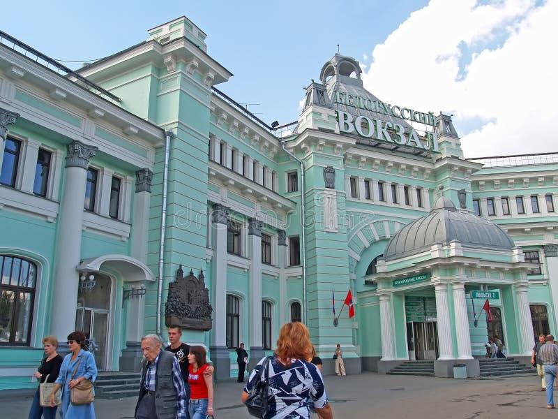 Moskau, Russland Fragment des Gebäudes des Gebäudes der belarussischen Station lizenzfreie stockfotografie