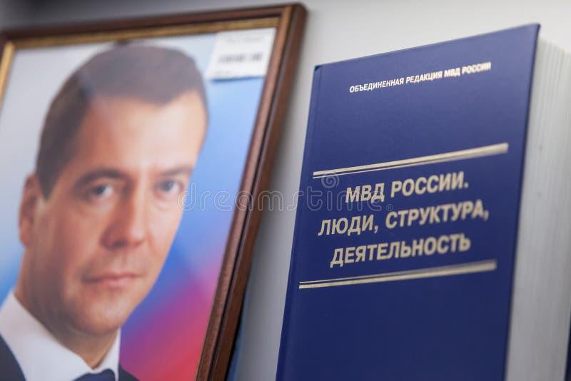 MOSKAU, RUSSLAND - 20. MÄRZ 2018: Ein Porträt des russischen Premierministers Dmitry Medvedev nahe bei dem Buch stockfotografie