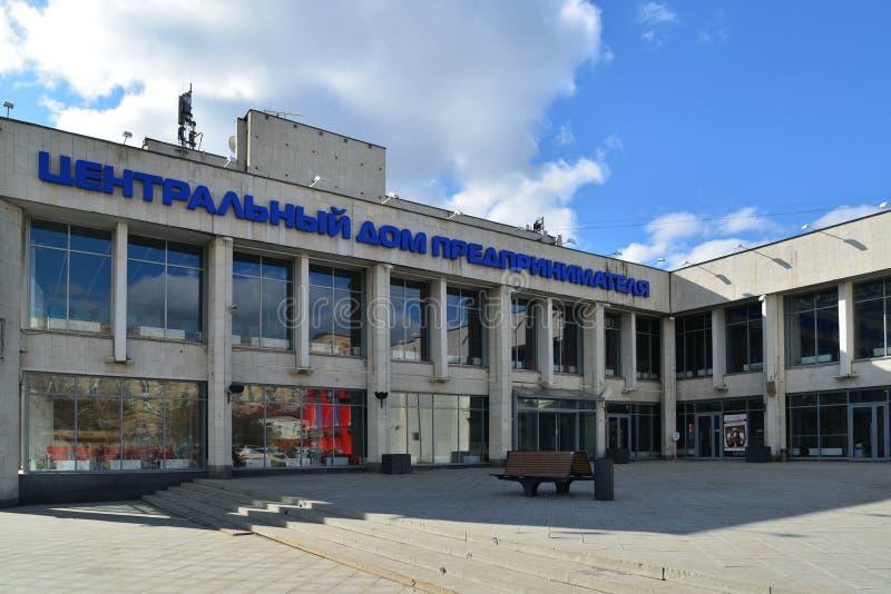 Moskau, Russland - 14. März 2016 Zentrales Haus des Geschäftsmannes auf Caesar Kunikov Square stockbild
