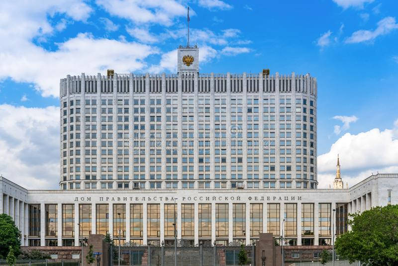 Moskau, Russland - 26. Mai 2019: Errichten der Regierung der Russischen Föderation im Weißen Haus Moskaus lizenzfreie stockbilder