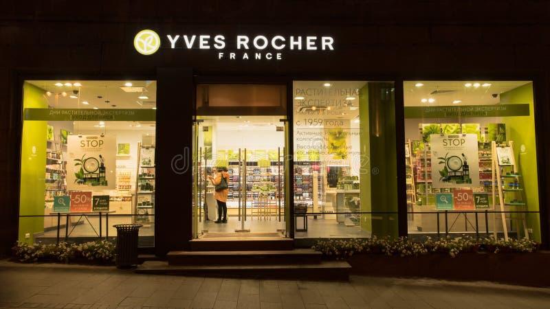 Moskau, Russland - 12. Oktober 2017: Yves Rocher Store stockbild