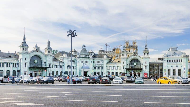MOSKAU, RUSSLAND 20. September 2017: Das Gebäude des Belarusia stockfotos