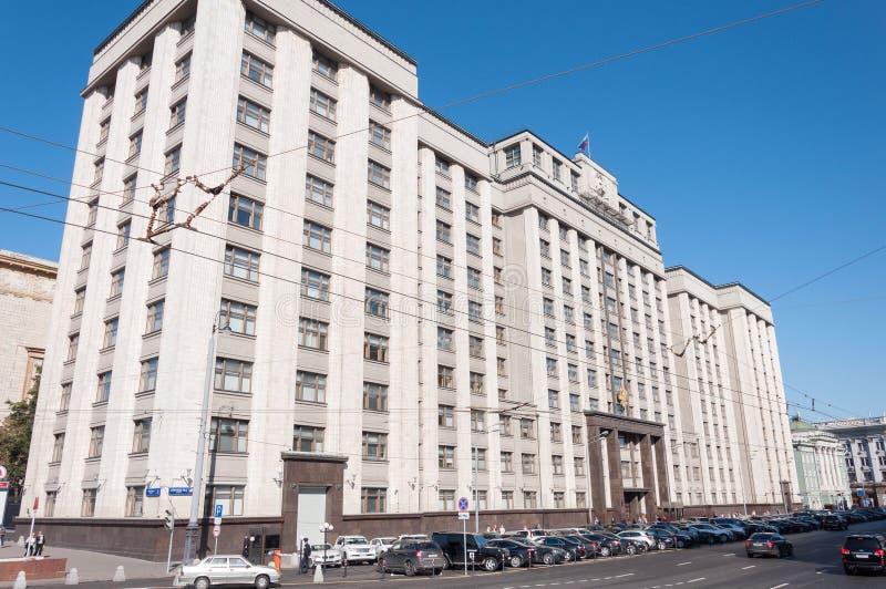 MOSKAU, RUSSLAND - 21 09 2015 Zustand-Duma der Russischen Föderation stockbild