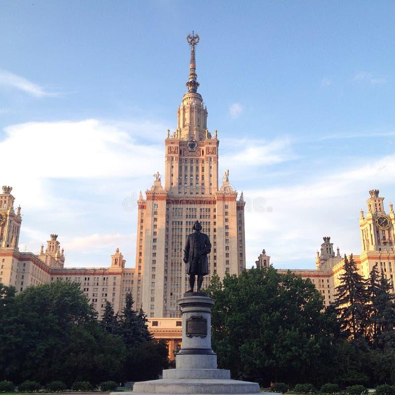Moskau-staatliche Universität lizenzfreie stockfotos