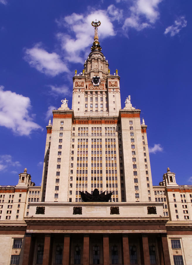 Moskau-staatliche Universität stockbilder