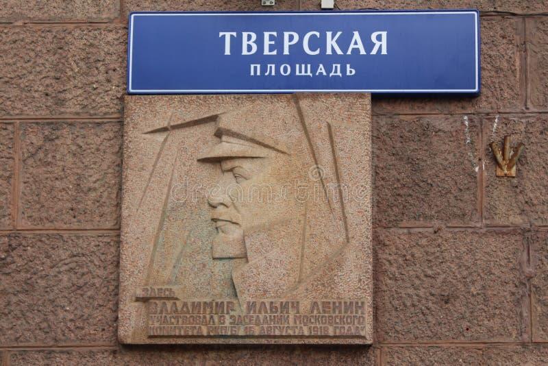 Moskau, Tverskaya-Quadrat, 6/2 Gedenktafel lizenzfreie stockfotografie