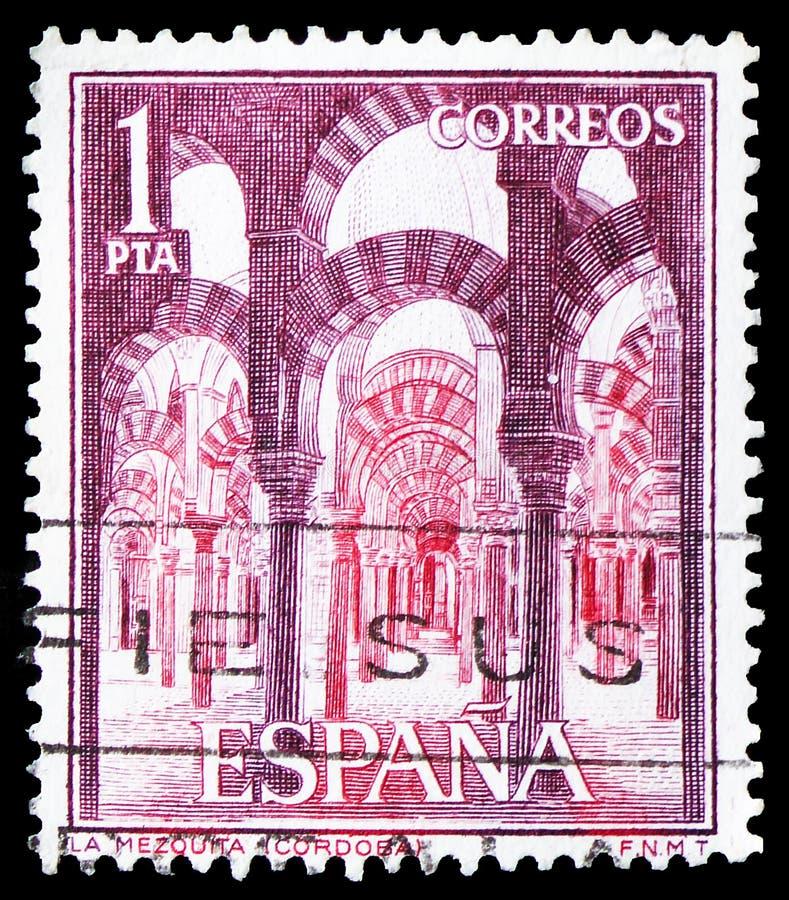 Moskee, Cordoba, Toerisme serie, circa 1964 royalty-vrije stock foto's