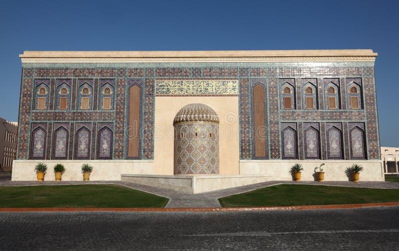 Moskee in Cultureel Dorp Katara royalty-vrije stock foto's