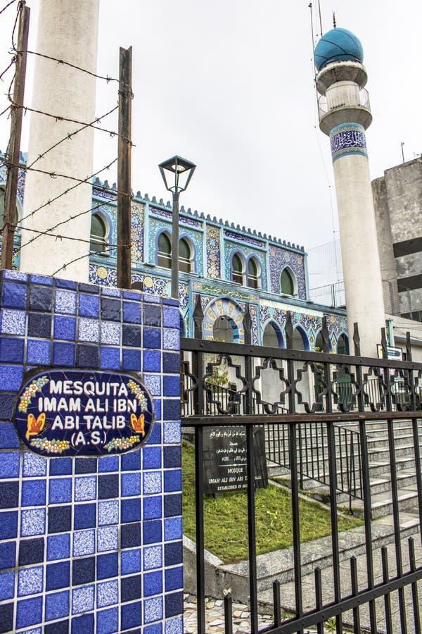 Moskee in Curitiba royalty-vrije stock foto's