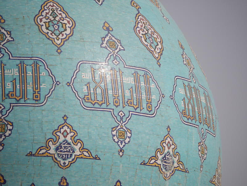 Moskee Masjid in Qom, Iran - Moskee van Jamkaran royalty-vrije stock foto
