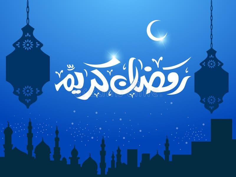 Moskee met Ramadan Kareem op blauwe vector als achtergrond