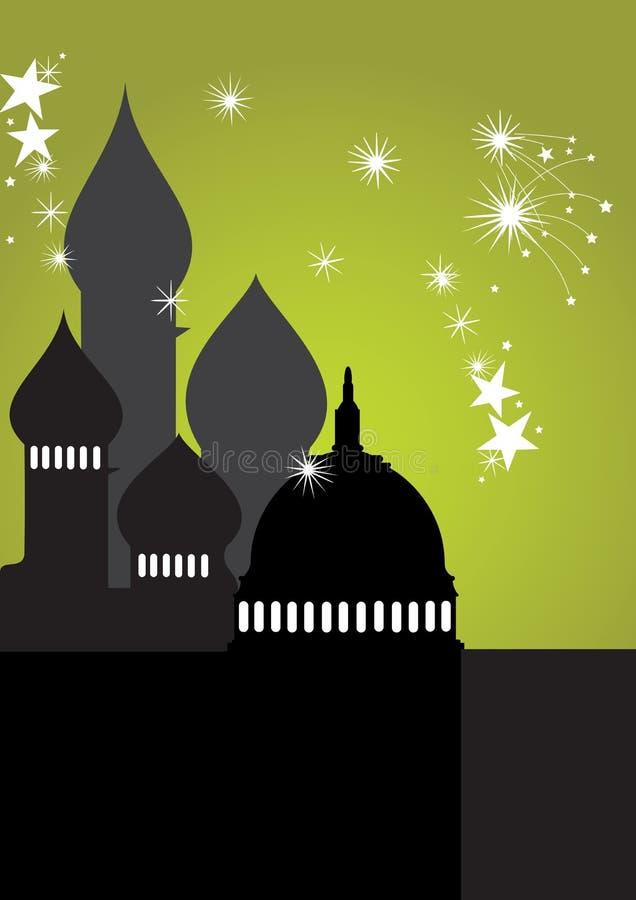 Moskee met sterren - vector stock illustratie