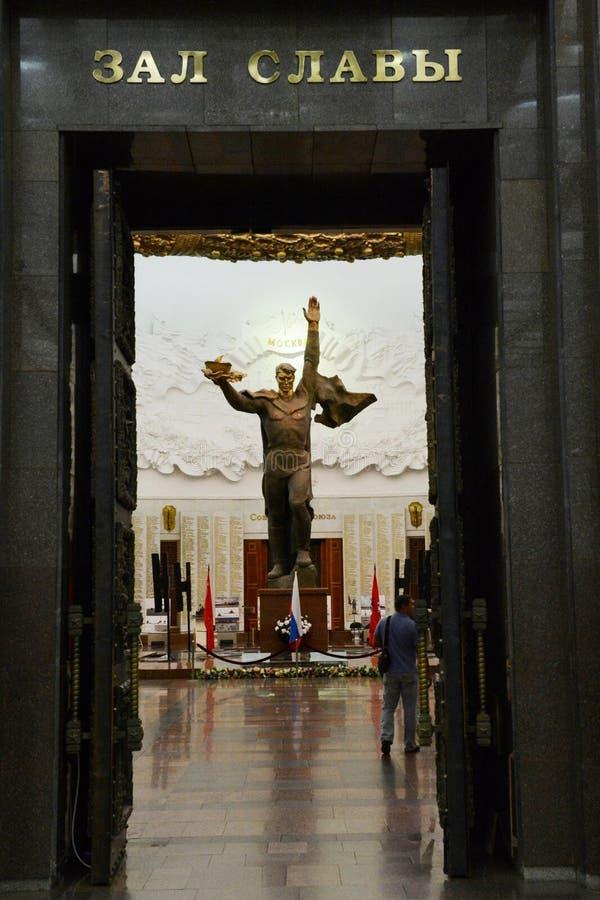 Moskou, Centraal Museum van de grote Patriottische oorlog op Poklonnaya-heuvel Zaal van bekendheid royalty-vrije stock foto's