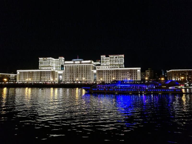 MOSKOU, HET GEBIED VAN MOSKOU, RUSLAND - APRIL 14, 2017: Ministerie van Defensie van Rusland Rusland Moskou royalty-vrije stock afbeelding