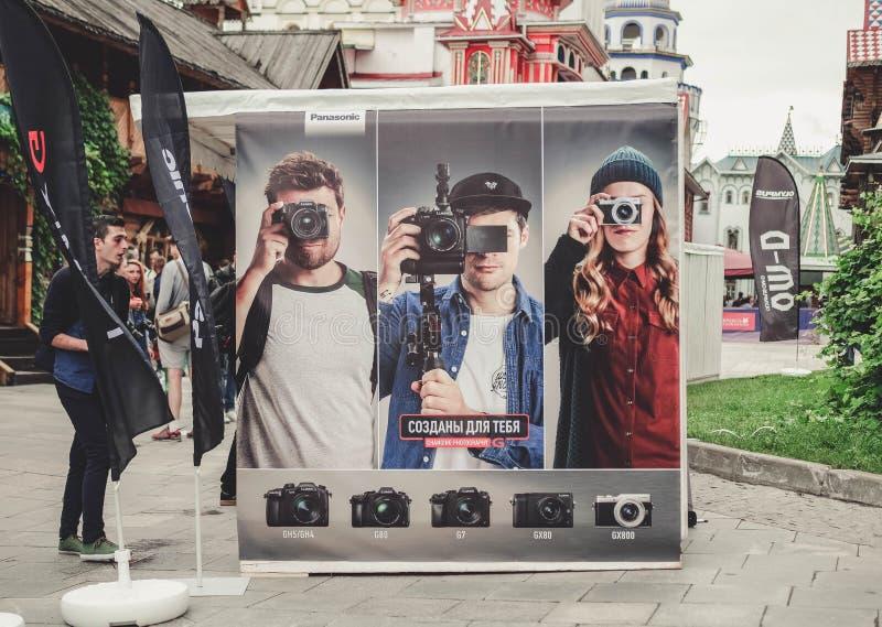 Moskou, Rusland - Augustus 25, 2017: Fotofestival in Izmaylovskiy het Kremlin stock afbeelding