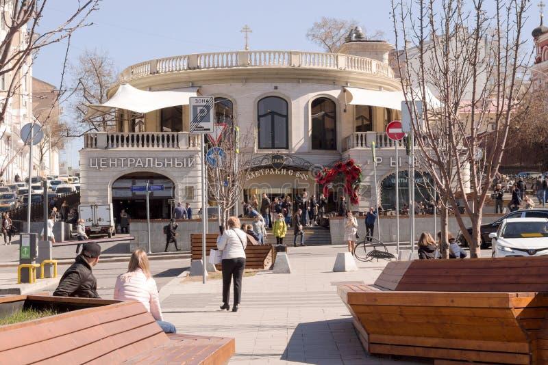 Moskou, Rusland, Moskou, Centrale Markt op Trubnaya-Vierkant in de lente stock afbeeldingen
