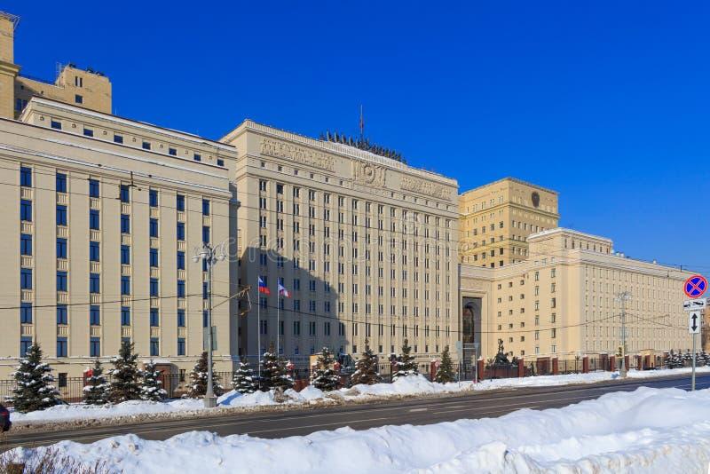 Moskou, Rusland - Februari 13, 2018: De bouw van Ministerie van Defensie van Russische Federatie op Frunzenskaya-dijk in Moskou stock afbeeldingen