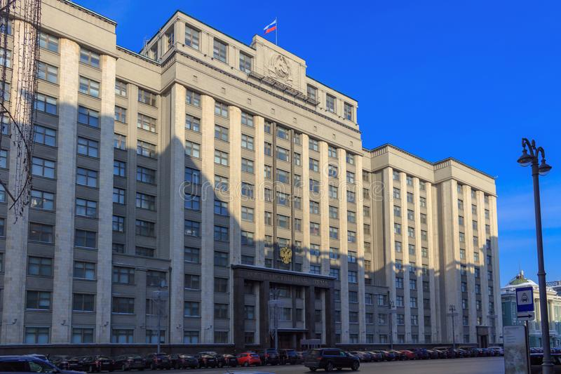 Moskou, Rusland - Februari 14, 2018: De bouw van de Russische Federatie van Duma Of Federal Assembly Of van de Staat in Moskou royalty-vrije stock afbeelding