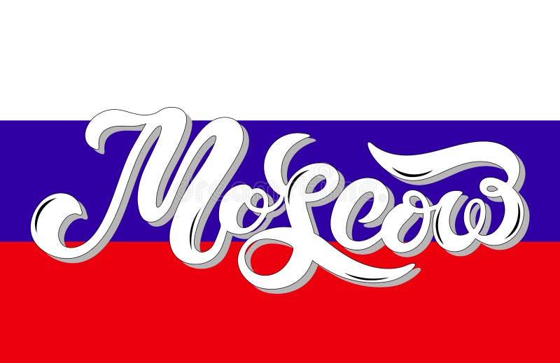 Moskou, Rusland Hand het getrokken van letters voorzien royalty-vrije illustratie