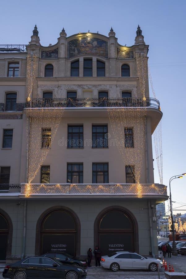 Moskou, Rusland - Januari 17, het Hotel Metropol van 2015 stock fotografie