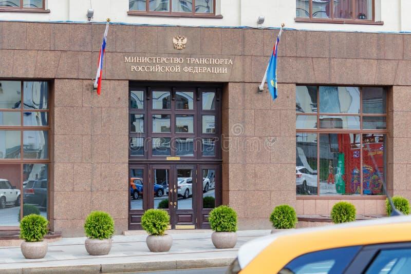 Moskou, Rusland - Juni 02, 2019: De bouw van Ministerie van Vervoer van Russische Federatie op Rozhdestvenka-straat in Moskou royalty-vrije stock foto