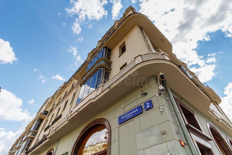 Moskou, Rusland - Juni 02, 2019: Hoek van Metropol-de Hotelbouw in de close-up van Moskou tegen blauwe hemel met witte wolken in  royalty-vrije stock afbeeldingen
