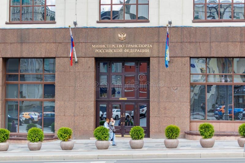 Moskou, Rusland - Juni 02, 2019: Ministerie van Vervoer van Russische Federatie op Rozhdestvenka-straat in Moskou stock afbeelding