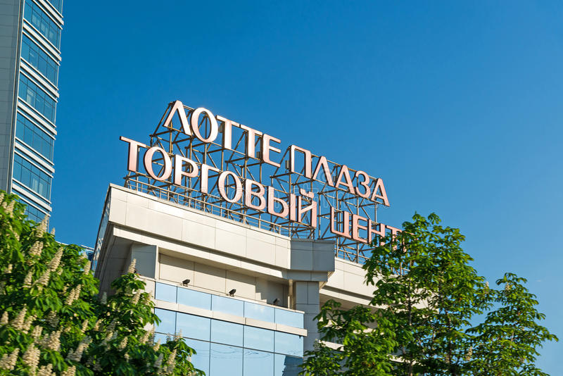 Moskou, Rusland -03 Juni 2016 Winkelcentrum Lotte Plaza op Novinsky-Boulevard stock foto