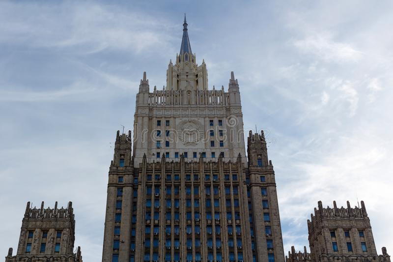 Moskou, Rusland - Maart 25, 2018: De bouw van het Ministerie van buitenlandse zaken van de Russische Federatie royalty-vrije stock foto
