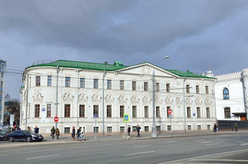 Moskou, Rusland, Maart, 20, 2016, Federaal Bureau voor de Commonwealth van Onafhankelijke Staten, landgenoten die in het buitenla royalty-vrije stock foto